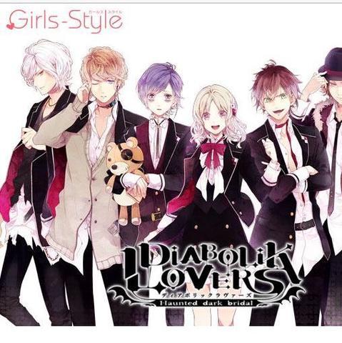 Diabolik Lovers - (Anime, harem)