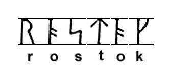 jüngere form - (Sprache, Tattoo)