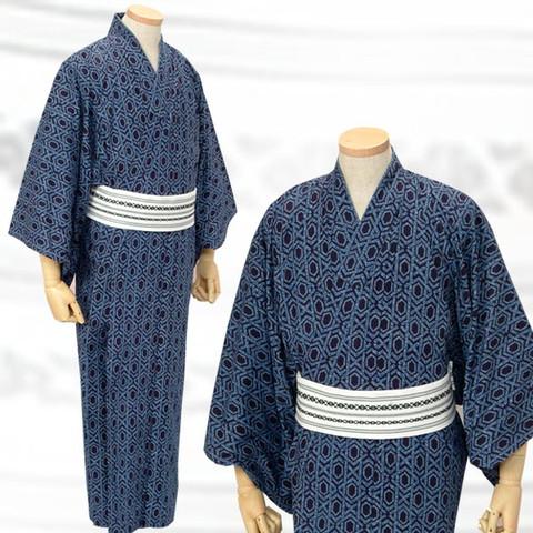 Yukata für Herren - (Japan, Kimono)