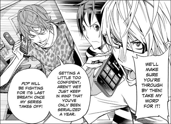 Bakuman - (Manga, Zeichenstill)