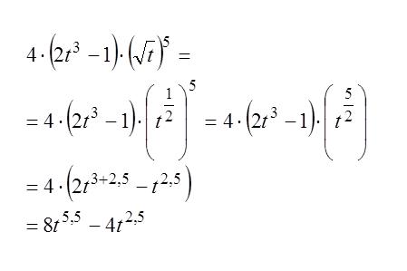 Formelbeispiel - (Schule, Mathe, Software)