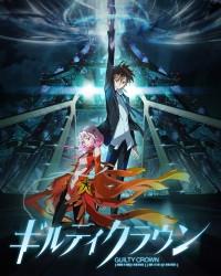 Guilty Crown - (Anime, empfehlen)