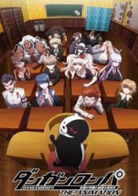 Danganronpa - (Film, Anime, Serie)