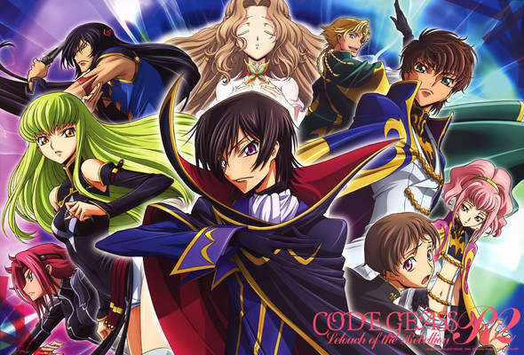 Code Geass. - (Anime, Manga)