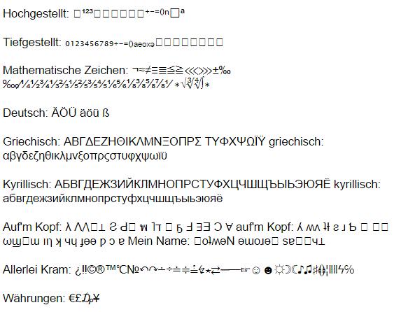 - (Computer, Internet, Sprache)