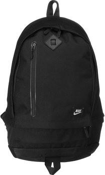 Nike Rucksack - (Schule, Tasche, Schultasche)
