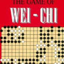 Spiel - (Wort, Begriff, Weichi)