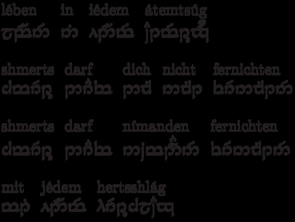 Deutsche Text in Tengwar - (Tattoo, tengwar)