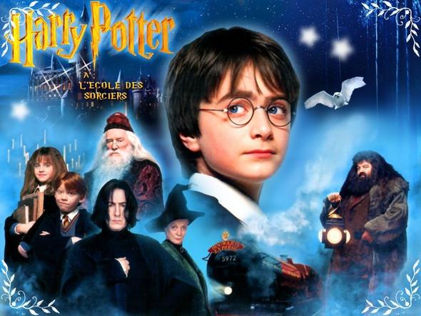- (Harry Potter, Lily Luna potter)