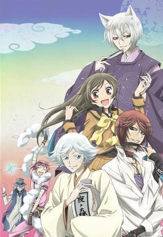 3. - (Anime, schüchternes Mädchen, Arroganter Junge)