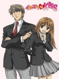4. - (Anime, schüchternes Mädchen, Arroganter Junge)