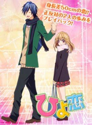 5. - (Anime, schüchternes Mädchen, Arroganter Junge)