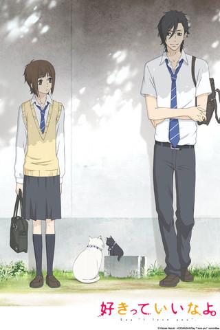 11 - (Anime, schüchternes Mädchen, Arroganter Junge)