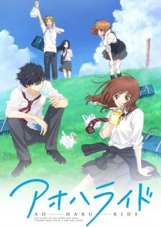22 - (Anime, schüchternes Mädchen, Arroganter Junge)