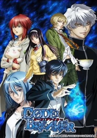 code breaker - (Liebe, Anime, Manga)