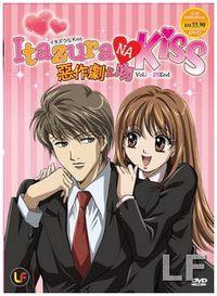 1. - (Anime, Suche)