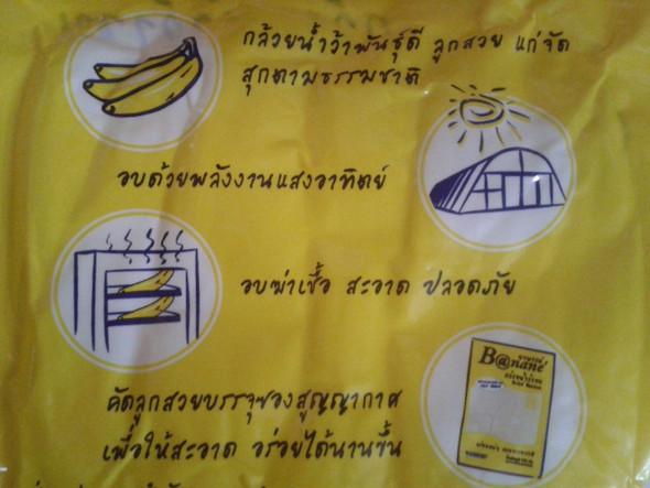 falls das Bild nicht zu sehen ist - (Uebersetzung, thailaendisch)