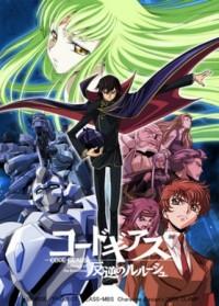 Code Geass - (Anime, Animes)