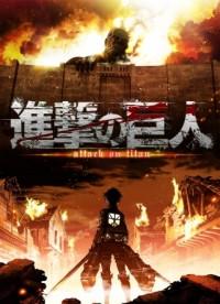 Shingeki no Kyojin (Attack on Titan) - (Anime, Animes)