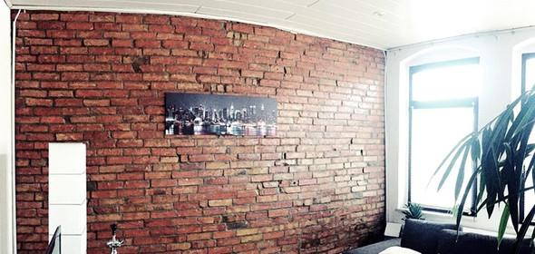 So sehen meine aus - (Wand, Mauersteine)