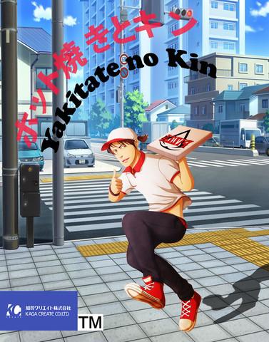- (Anime, Manga, Japan)