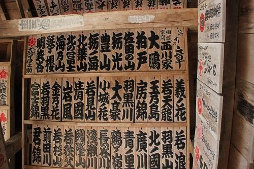 tattoo kanji in sch nschrift japanisch. Black Bedroom Furniture Sets. Home Design Ideas