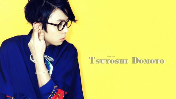 er ist Tsuyoshi Domoto - (Musik, Empfehlung, japanisch)