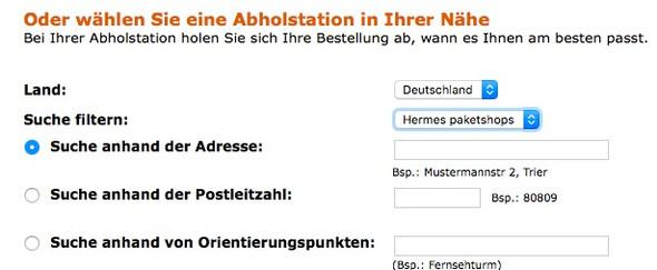 Amazon, Hermes Paketshop als Lieferadresse - (Amazon, Hermes)