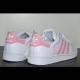 Adidas Superstar 2 preschool light pink