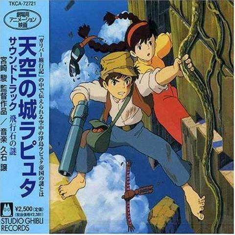 Das Schloss im Himmel - (Anime, bergarbeiter)