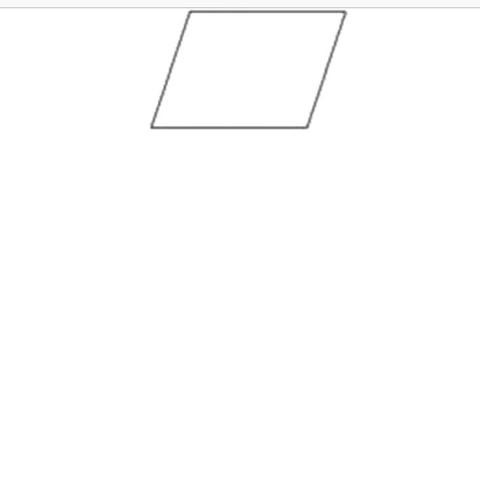 Parallelogramm  - (Mathe)