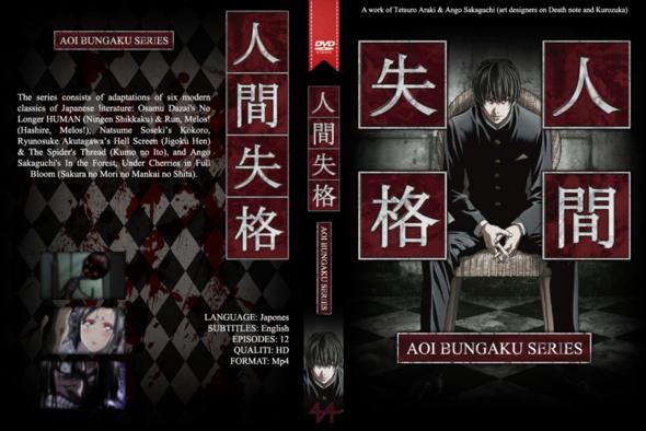 - (Anime, Serie, Manga)
