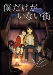 Hier das Titelbild vom Anime falls dich das interessiert :) - (Anime, neues)