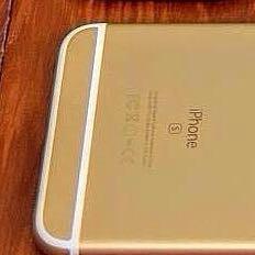 Hier siehst du die Antennen streifen  - (Samsung, Smartphone, Android)