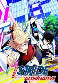 bild - (Animes, Animes Serien)