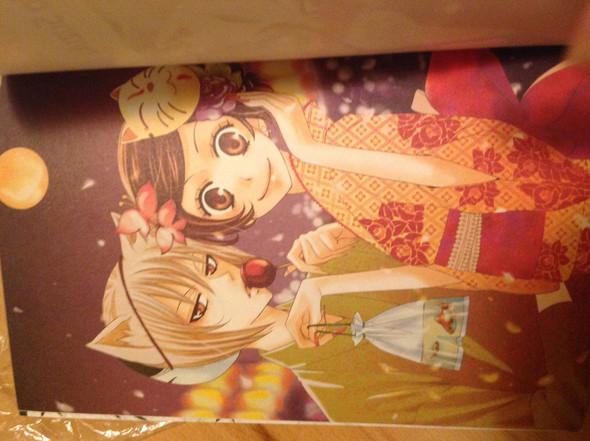B5 - (Anime, Manga, KISS)