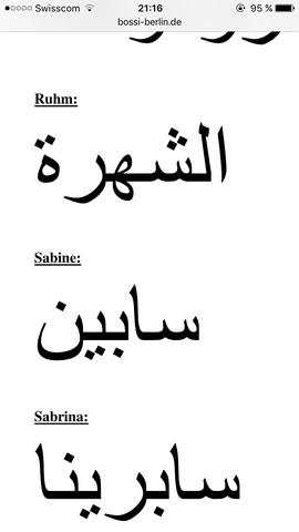 tattoo auf arabisch name schrift tatoo. Black Bedroom Furniture Sets. Home Design Ideas