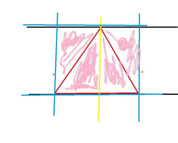 - (Schule, Dreieck, Flächeninhalt)