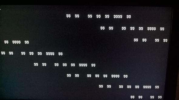 schärferes bild - (PC, Windows)