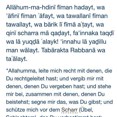Duaa  - (Religion, Islam, Allah)