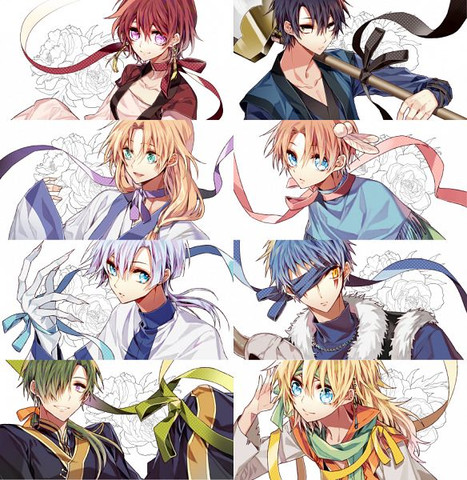 Charaktere - (Anime, Romantik)