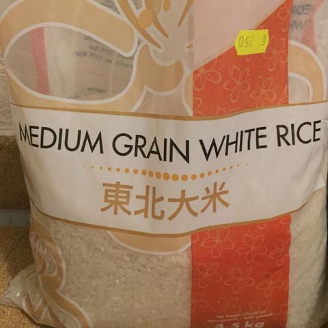Bild  - (essen, China, Restaurant)