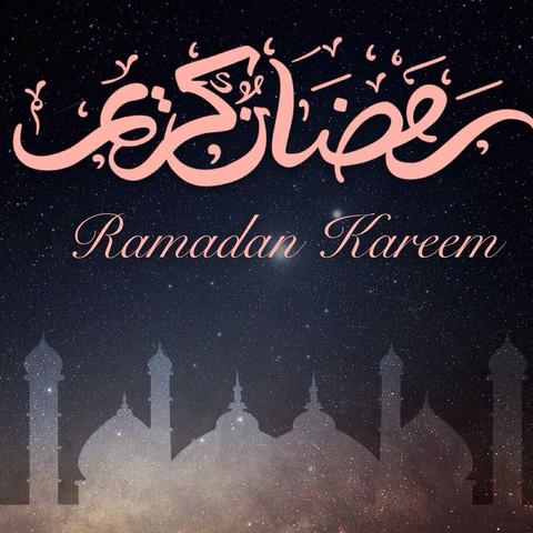 Ramadan Wünsche Zu Beginn