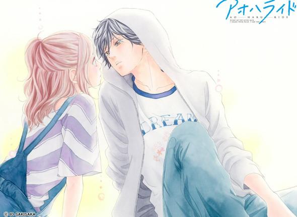 Ao haru ride - (Anime, Empfehlung)