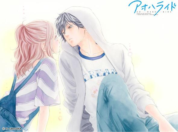Hier ein Bild dazu :) - (Anime, süß)
