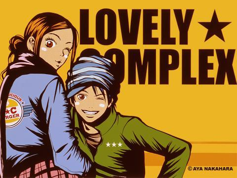 Lovely Complex - (Film, Anime, Serie)