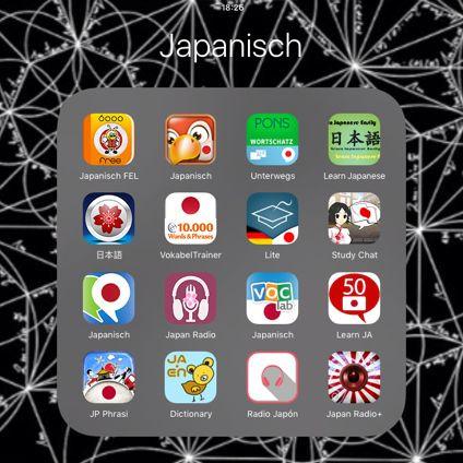 Sprachapps  - (Sprache, japanisch)