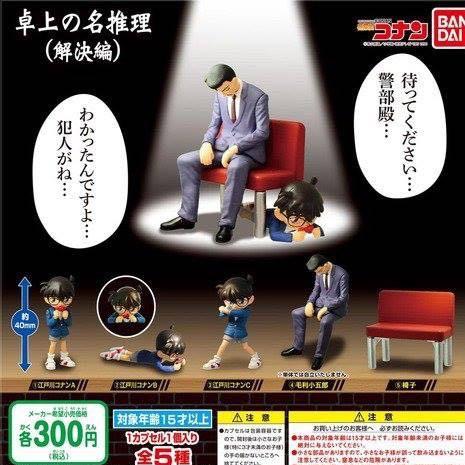 Kogoro  - (Anime, kaufen, Manga)