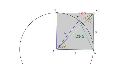 Skizze - (Mathe, Mathematik, Geometrie)