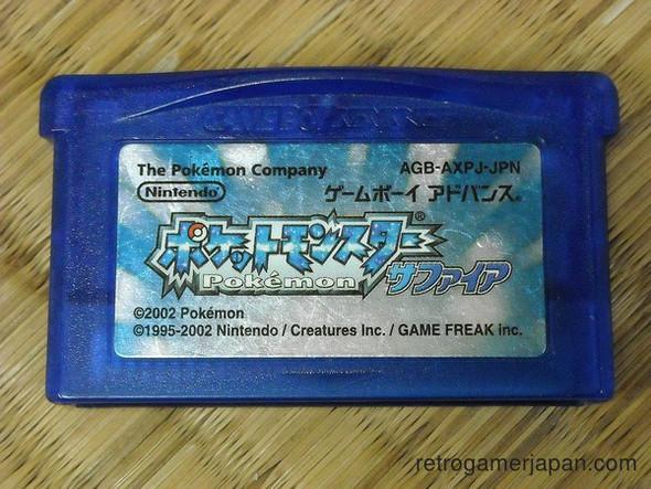 - (Film, Gaming, Anime)